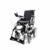 Akülü Tekerlekli Sandalye Rame Nevtus R150